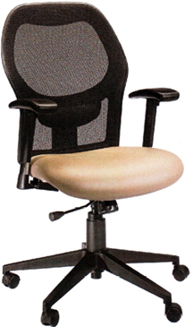 Gibo Kodama Laguna Mesh Back Office Chair Desk Height Seat Lg13 St Product Code Price 465 75 Quany In Cart None